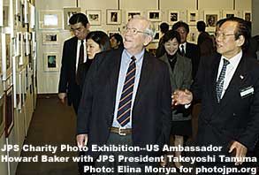 JPS Charity Exhibition