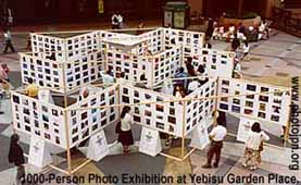 1000-Person Photo Exhibition