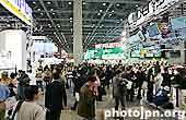 Photo Imaging Expo