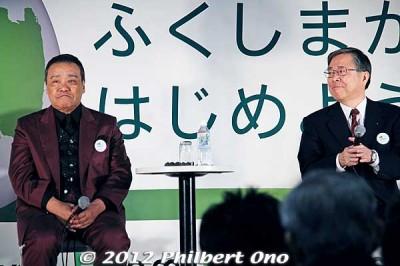 Fukushima Fair