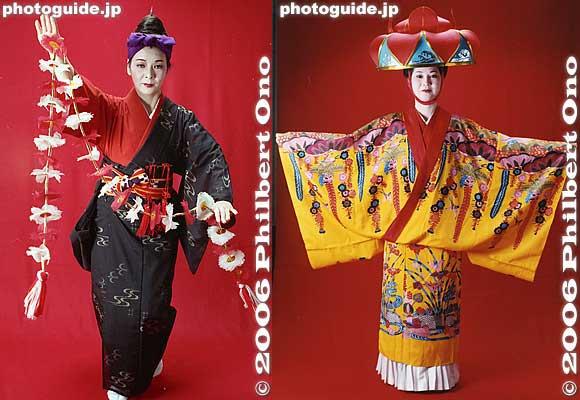 kimono beauties ����� okinawan kimono japan photos