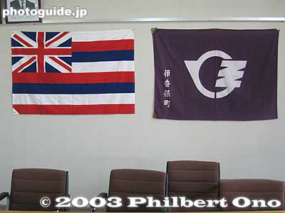 Flags of Hawaii and Ikaho