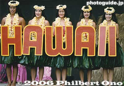 Kodak Hula Show