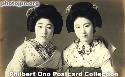 Philbert Ono Postcard Collection