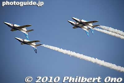 Blue Impulse coming to Hikone.