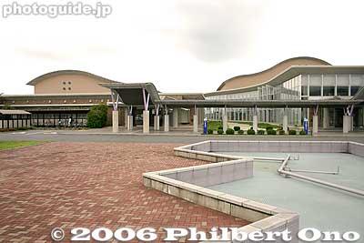 Lute Plaza