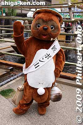 Official mascot
