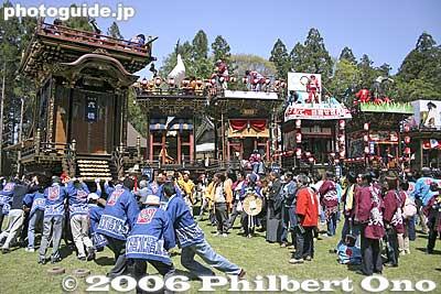 Hino Festival
