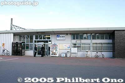station photo1