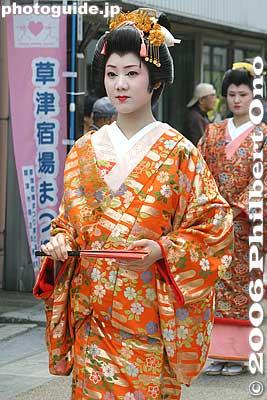 Kusatsu shukuba