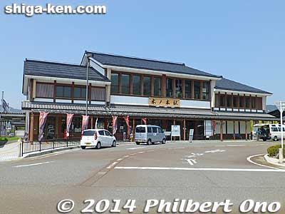 JR Kinomoto Station