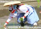 thumb_ta058-20080601_5588.jpg