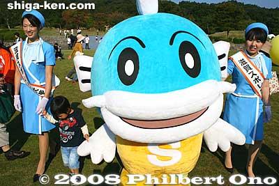 Sports Recreation Shiga 2008