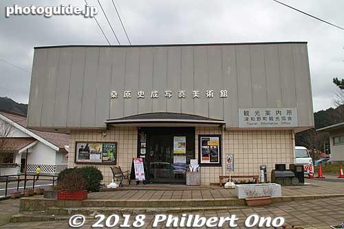 Shisei Kuwabara Photographics Museum