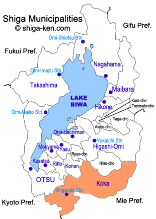 Map of Shiga with Koka highlighted