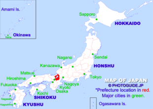 Map of Japan with Shiga highlighted in red
